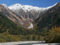 200910-00_長野トレッキング旅行(概要)/ Trekking in Nagano(Summary)