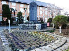 日本の旅 関東を歩く 群馬県富岡市の世界遺産登録が決定した富岡製糸場(とみおかせいしじょう)正門、検査人館(けんさにんかん)、東置繭所(ひがしおきまゆじょ)、煙突周辺
