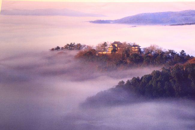 もう一つの天空の城(備中松山城)と水攻めの城(備中高松城)めぐり