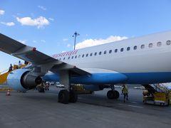 ヨーロッパ5ヶ国周遊とバンコク 28 ローマ空港からウィーンへの道のり編 2014年6月17日