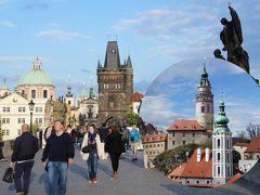 春と言えばいにしえの都チェコと中欧の周遊