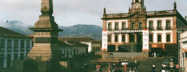 2000年7月 ブラジル �