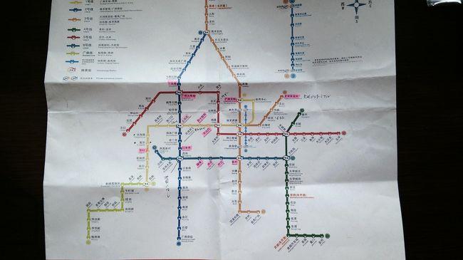 12月30日<br />今日が広州最終日!<br />さてどこに行きますか?!<br />足の向くまま気の向くままに参りますぅーー<br />地下鉄の地図を握り締め今日も一人広州をブラブラです♪