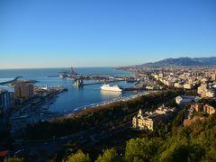 充実の「マラガ2時間半観光」とマラガ空港(スペイン・イスタンブール旅行記19)