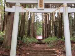 奥州古道歩き No5.鍋掛宿(5)