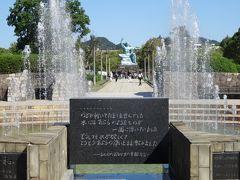 平和公園 (長崎)