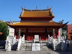 孔子廟 (長崎)