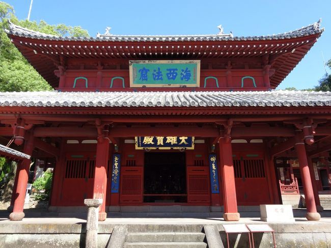 崇福寺に行ってきました。<br />「雄宝殿」と「第一峰門」は「国宝」に指定されています。