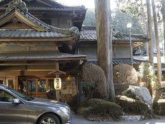 日本三名泉下呂温泉を「湯之島館」で優雅なひととき