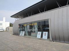 青森~北海道旅行(7)