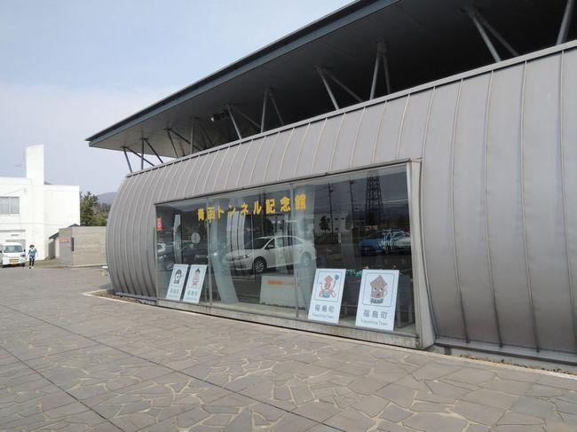 青森~北海道旅行の第七弾をお届けします。レンタカーを借りて向かったのは、青函トンネル記念館[http://seikan-tunnel-museum.com/]でした。<br /><br />なお、このアルバムは、ガンまる日記:青森~北海道旅行(7)[http://marumi.tea-nifty.com/gammaru/2014/07/post-2dc9.html]とリンクしています。詳細については、そちらをご覧くだされば幸いです。