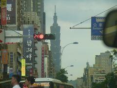 台湾駐在中の友人と巡る!王道から穴場まで二泊三日台湾大満喫の旅☆パート2(ラスト)