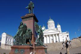 森と湖の国へオーロラを求めて ヘルシンキ周遊と帰国
