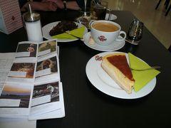 ≪ドイツのケーキを楽しむ:ドレスデン名物のアイアシェッケやデザート≫