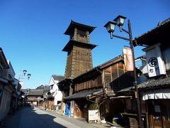日本の旅 関東を歩く 埼玉県川越市(かわごえし)の時の鐘、樋口駅(ひぐちえき)周辺