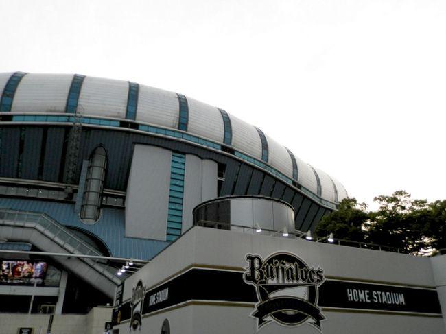 御城と野球場…一見、何も関係なさそうな両者を結びつける旅。<br />福岡から広島、西宮、そして大阪へと巡ってきたのですが。<br />唯一、京セラドーム大阪に行くことができませんでした。<br />そこで後日、改めて観戦に赴くことにしたものです。<br />でも単なる観戦記じゃつまりません!<br />なので成田から関空、神戸、尼崎、京セラドーム大阪、そして東京へ。<br />約24時間かけて辿った旅程ごと紹介します。