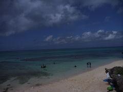 特集No2.沖縄、宮古の池間島、池間フナクス海の中