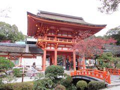 上賀茂神社と紅葉