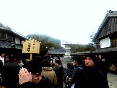 日本の神を覗く旅路・第1部記紀の神々17おかげ横丁の賑わい