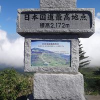 乳白色の温泉紀行(37)・・・志賀高原道路経由で万座温泉へ。
