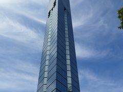 ★福岡タワー★