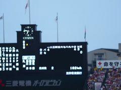 楽しんだぜ!! 2014 兵庫県 『マツダオールスターゲーム第2戦甲子園で大谷投手が最速162キロを記録♪♪』IN 甲子園球場