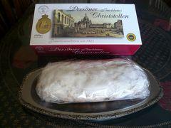 ≪ドイツのクリスマス:シュトレンStollenは美味しい≫