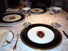 さようならホテル西洋銀座 お鮨とフレンチレストラン・レペトワ