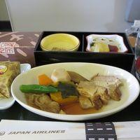 帰りはFクラス ちょっとリッチに大阪で法事2日間