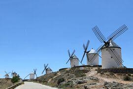 2014 レンタカーで巡るスペインの旅 (3) 【ラ・マンチャの風車の町を訪ねて☆コンスエグラ】