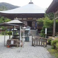 両子寺を訪ねて  ※大分県安岐町