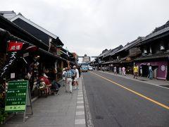川越2013夏