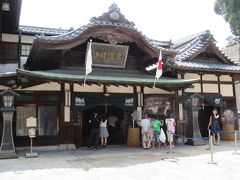 温泉とビールにリベンジ! 松山・宇和島・大洲