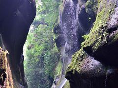 涼を求めて由布川渓谷へ