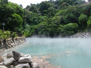 世界の温泉