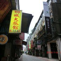 第35回海外旅/台湾~インドネシア~タイ・その2.今夜は宿無し…台北で安宿を探す。