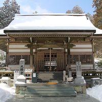四国霊場六十六番札所 雪化粧の巨鼇山 千手院 雲辺寺