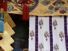 祇園祭前祭(山鉾巡業)