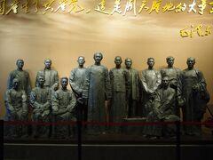 【上海・浙江省】 上海・嘉興     *    中国共産党「第一回全国代表者会議」を 旅する