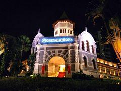 2014夏シンガポール③初日はオーチャード地区デパートを散策・夕食はチキンライス