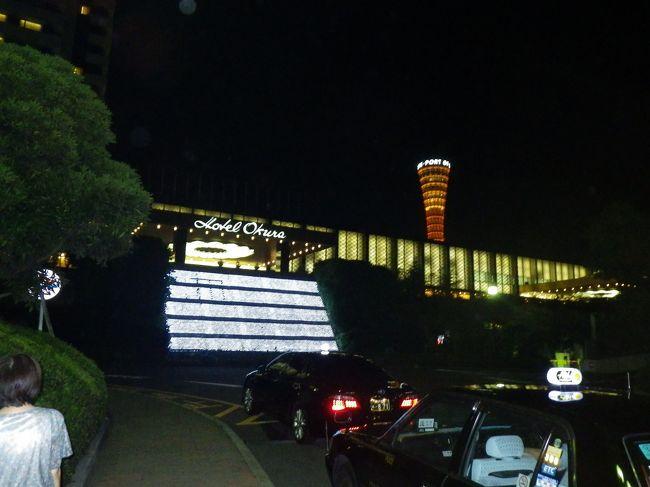 グルーポンのチケットが安かったので購入。姫路在住なので神戸のホテルにはあまり泊まる機会がないので<br />仕事終わりに行ってきました。