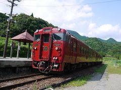 【ニワカ鉄が行く!】夏のブラリ電車旅 はやとの風・いざぶろう/しんぺい