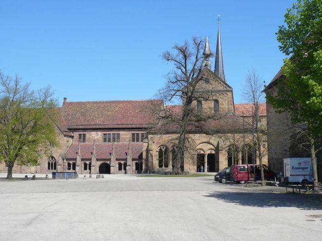 ≪世界遺産・マウルブロン僧院に伝わるワインの逸話≫<br />マウルブロンナー・エルフフィンガーベルク(Maulbronner Elffingerberg)<br /><br />ヴュルテンベルク地方のみならずドイツを代表する銘醸地のひとつで、12世紀半ばにシトー派の修道士たちによって建てられたマウルブロン修道院から生まれたワインである。<br />エルフフィンガーベルク(Elffingerberg 11本指の山)というぶどう畑名の由来は次の様な逸話として広く知られている。<br /><br />写真は世界遺産・マウルブロン僧院