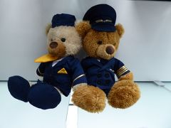 真夏の優雅な南イタリア旅行 ナポリ×プーリア州♪ Vol1(第1日目) ☆羽田国際空港(HND)からルフトハンザ航空ビジネスクラスでナポリ(Napoli)へ♪