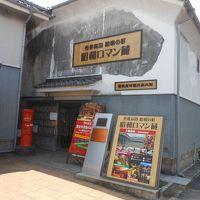 昭和30年代のまちなみを蘇らせた「昭和の町」を訪れてパート.2  ※大分県豊後高田市
