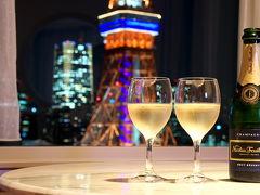 49回目のバースデーは東京タワーに祝ってもらおう♪ in ザ・プリンスパークタワー東京