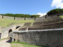 真夏の優雅な南イタリア旅行 ナポリ×プーリア州♪ Vol7(第2日目午前) ☆ポンペイ(Pompei):大体育場や円形闘技場など古代ローマ時代を見つめて♪