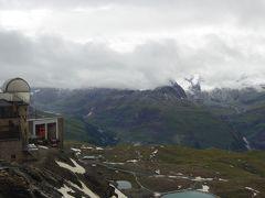 スイス ハイキングの旅 VOL.4(3100クルム・ホテル ゴルナーグラード マッターホルンビューのお部屋だけれど・・・)