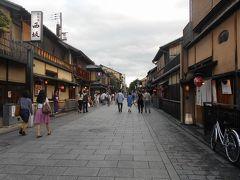 たまには「ベタ」な同窓会1406 「大学時代のサークルの同窓会が、京都祇園の町屋料理屋でありました。」 ~祇園・京都~