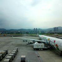 2014 Asian Stay 台湾 台北 しょーとトリップその1